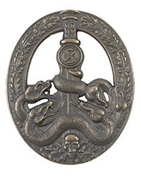 Anti-Partisan Badge, Bronze