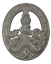 Anti-Partisan Badge, Silver