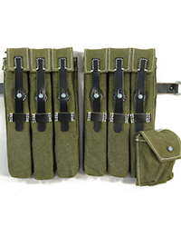 MP40 Pouches, Olive