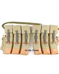 MP44 Pouches Type IIC